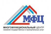 Липецкая область получит больше 68 миллионов на развитие многофункциональных центров