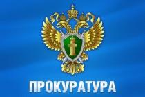 Директор Долгоруковского МФЦ незаконно сдавал в аренду помещения центра
