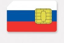 Жители Крыма и Симферополя могут приобрести российские сим-карты