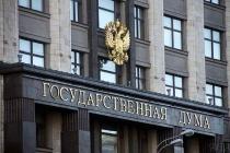 Липецкие депутаты Госдумы от фракции «Единая Россия» проголосовали за принятие пенсионной реформы