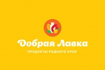 Липецкая торговая сеть «Добрая лавка» выходит на рынки Московской и Волгоградской областей