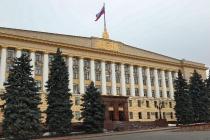 Специалисты считают поддержку бизнеса и населения в Липецкой области ниже средней