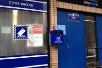 Начальник липецкой «Почты России» осужден за хищение 723 тыс. рублей из кассы отделения