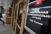 ФАС обязала Администрацию Липецка до 20 июня 2014 года прекратить нарушение закона «О защите конкуренции» в госзаказе