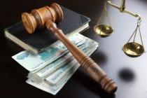 Липецкий картель наказали за схему «таран» штрафом на 1,2 млн рублей