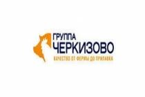 Работающая в Липецкой области группа «Черкизово» уговорила миноритариев продать 0,93% акций за 532 млн рублей