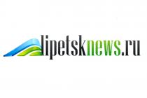Опровержение материала «Липецкий производитель картошки фри «Белая дача» заплатит штраф за «разбросанные» отходы»