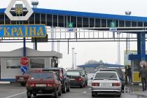 В Липецкую область доставлены жители юго-восточных районов Украины