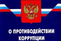 Липецкие чиновники узнают подноготную коррупции за 125 тыс. рублей