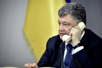 Украинские чиновники требуют от Петра Порошенко отчитаться о «тайных активах» в Липецкой области