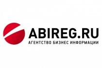 Известная в Черноземье медиагруппа «Абирег» презентовала новое позиционирование