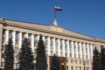 Процесс сокращения штата в администрации Липецкой области только начался
