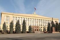 Липецкий губернатор Игорь Артамонов произвёл сразу несколько кадровых назначений