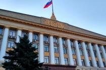 Аналитики спрогнозировали снижение доходной части бюджета Липецкой области