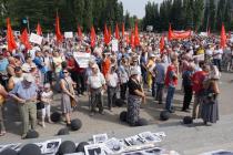 Липецкие коммунисты в очередной раз анонсируют митинг против пенсионной реформы