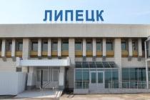 Росграница почти одобрила открытие пропускного пункта в аэропорту «Липецк»