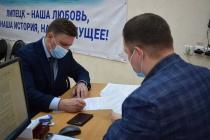 Спикер липецкого горсовета Александр Афанасьев заявился на праймериз от «Единой России»