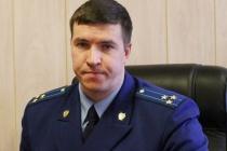 Освободившуюся должность прокурора Липецкой области может занять зампрокурора Саратова