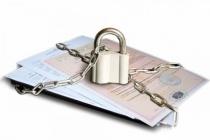 Липецкий арбитраж арестовывал активы «Сигмы» из-за долгов банкротящегося «Виража»