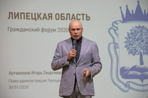 Глава Липецкой области Игорь Артамонов проанонсировал отставки в здравоохранении и соцзащите