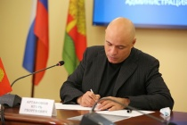 Липецкий губернатор Игорь Артамонов вошёл в ТОП-30 рейтинга по негативной информации в соцсетях