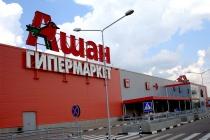 Groupe Auchan SA уже полгода откладывает решение о строительстве своего завода в Липецкой области