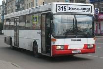 Липецкая мэрия определилась с подрядчиком на поставку автобусов за 160 млн рублей в лизинг