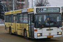 В мэрии закрывают популярный автобусный маршрут из-за отказа частного перевозчика его обслуживать