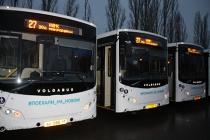 Жители Липецка будут расплачиваться за «профессиональную некомпетентность» чиновников в вопросе подорожания проезда