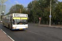 Российские банки готовы инвестировать в развитие липецкого транспорта