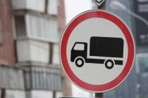 «Автодор» решил судиться с администрацией Липецкой области