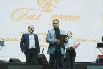 В Черноземье продолжается приём заявок на премию «Бал прессы – 2014»