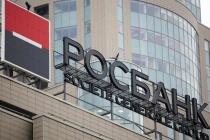 «Росбанк» намерен оспорить в суде штраф липецких антимонопольщиков за недостоверную рекламу