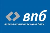 ЦБ отозвал лицензию у представленного в Липецке Военно-Промышленного банка