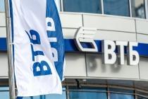 В первом полугодии липецкий ВТБ заключил кредитных соглашений на 2,5 млрд рублей