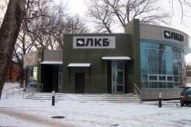 БК «ЗЕНИТ» отрицает массовый уход специалистов из подконтрольного ей «Липецккомбанка» к конкурентам