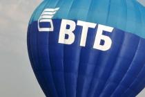 Кредитный портфель липецкого филиала ВТБ увеличился на 15%