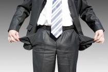 Около 500 работников липецкого «Согласия» могут остаться без работы в случае признания предприятия банкротом