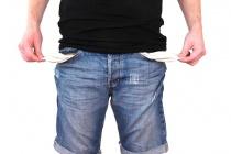 Коронавирус поспособствовал увеличению числа банкротств среди жителей Липецкой области
