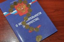 Прокуратура подталкивает липецкую «Сигму» к банкротству за долги в 4,6 млн рублей