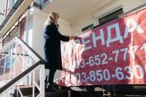 Мэр Липецка шокировала горожан «вооружённым нападением» на рекламный баннер