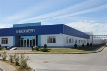 Компания Bekaert планирует вложить 5 млн евро в расширение производства в Липецке