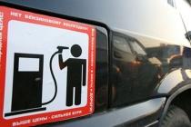 Правительство поможет автолюбителям пересесть на общественный транспорт