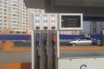 Липецкая общественность усомнилась в законности продажи на заправках ЛТК бензина Аи-80