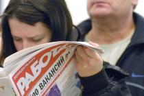Уровень безработицы в Липецке остается одним из самых низких в ЦФО