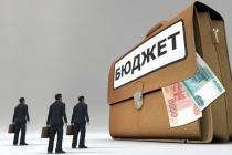 Счетная палата Липецка вернула городскому бюджету 15 млн рублей