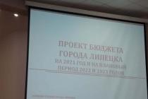 Активист ЛДПР на публичных слушаниях предложил урезать зарплаты спикеру горсовета и мэру Липецка