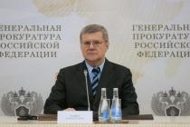 Генпрокурора Юрия Чайку попросили остановить работу липецкой птицефабрики «Черкизово»