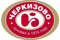 Работающая в Черноземье Группа «Черкизово» увеличила экспорт в 2,4 раза за счёт китайцев
