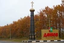 Депутаты отправили в отставку главу Данкова Липецкой области Алексея Левина